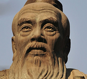 a biography of confucius a respectful philosopher in the chinese history A biography of confucius and the history of confucianism pages 4 more essays like this: confucianism, confucius, biography of confucius, history of confucianism.